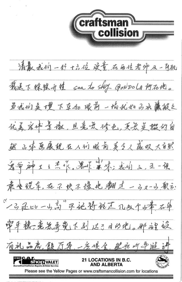 article- Mei