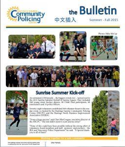 HSCPC_Newsletter_1