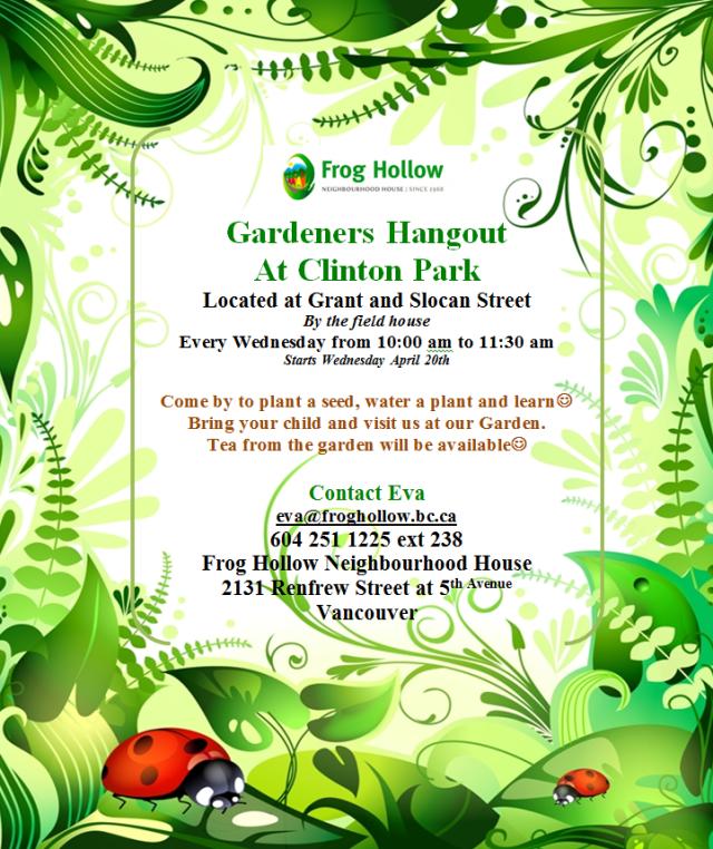 Gardeners Hangout 2016