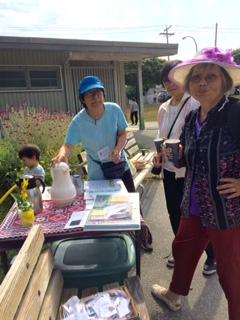 Gardeners Hangout
