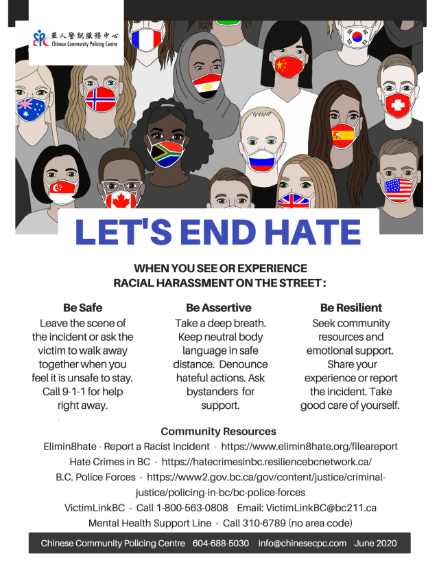 ccpc-lets-end-hate-flyer-1.png