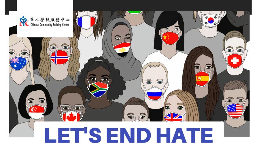 ccpc-lets-end-hate.png